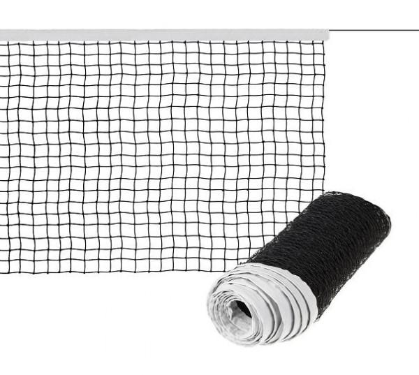 Volleyballnetz 9,5x1,0m mit Stahlseil Beachvolleyball Volleyball Netz